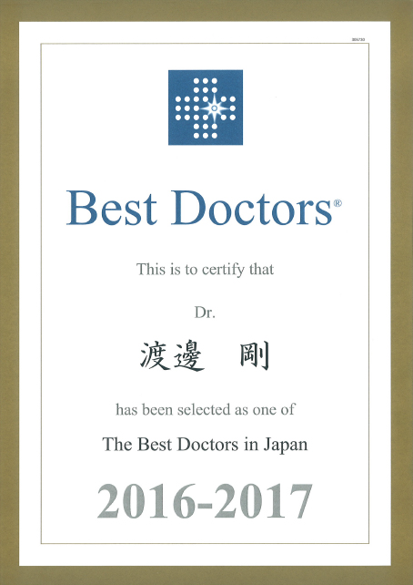 The Best Doctors in Japan 2016-2017
